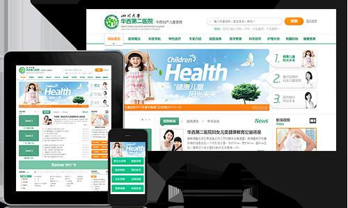 CMS企业门户/官网